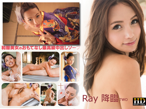 Ray 降臨!_Two