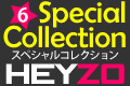 <span>6 times! HEYZO Special Collection </span> download