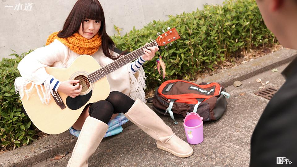 愛乃ねこ:路上ミュージシャンをAVデビューさせちゃいます【Hey動画:一本道】