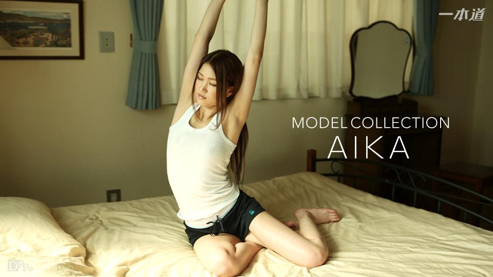 AIKA:モデルコレクション AIKA【Hey動画:一本道】