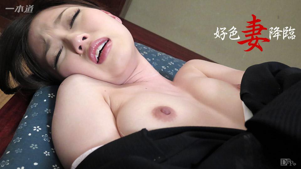 吉村美咲:好色妻降臨 53 パート1【Hey動画:一本道】