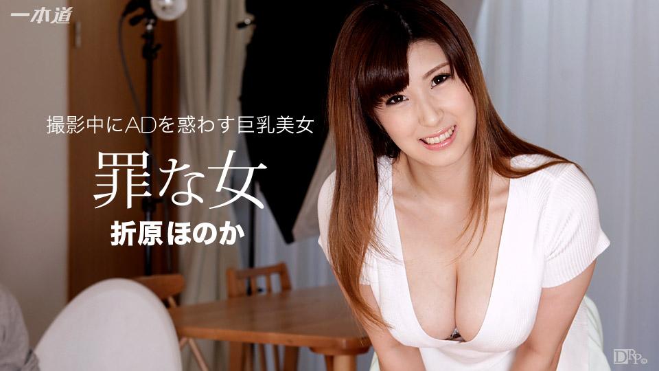 折原ほのか:AD誘惑物語【Hey動画:一本道】