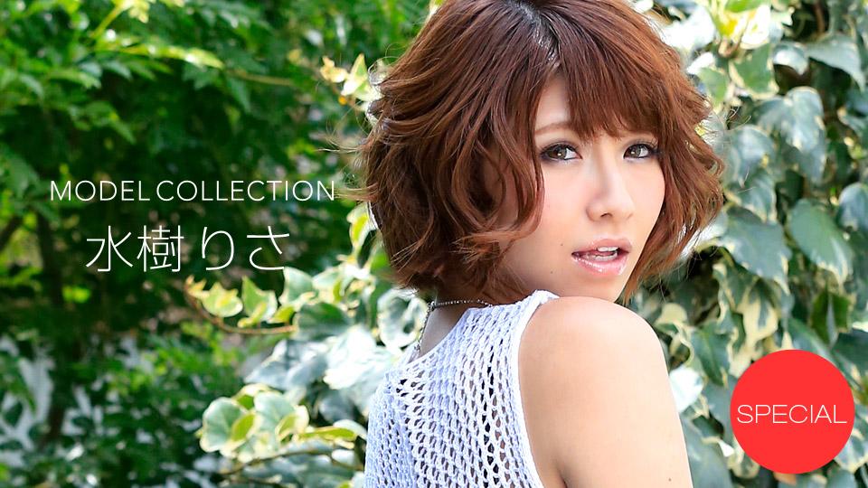水樹りさ:モデルコレクション スペシャル 水樹りさ【Hey動画:一本道】