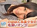 原田 留奈 『エッチな4610 原田 留奈 21歳』