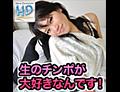 吉井 美菜 『エッチな4610 吉井 美菜 20歳』