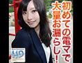 永橋 香織 『エッチな4610 永橋 香織 19歳』