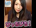 川口 愛理 『エッチな4610 川口 愛理 18歳』の DL 画像。