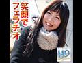 増田 香 『エッチな4610 増田 香 18歳』の DL 画像。