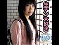 綾瀬 ゆり 『エッチな4610 綾瀬 ゆり 24歳』の DL 画像。