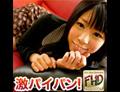 島村 理佳 『エッチな4610 島村 理佳 21サイ』の DL 画像。
