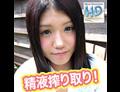 浅野 純子 エッチな4610 浅野 純子 18歳