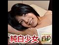 皆方 玲奈 『エッチな4610 皆方 玲奈 20サイ』の DL 画像。