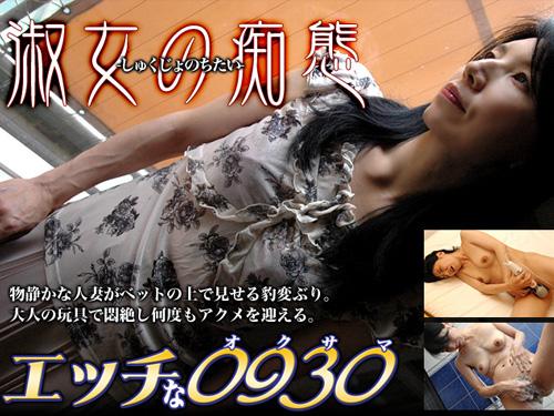 吉田 博子 - エッチな0930 吉田 博子 48歳 エロAV動画 Hey動画サンプル無修正動画
