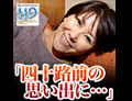 エッチな0930 山口 慶子  40歳