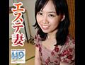 エッチな0930 長島 理香 37歳