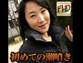 笹原 佳乃 エッチな0930 笹原 佳乃 39歳