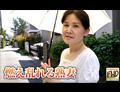 関川 光子 人妻斬り 関川 光子 51歳
