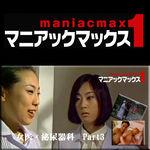 イ・スジョン ソ・ピンヨ 女医・泌尿器科 Part3