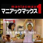 イ・スジョン ソ・ピンヨ 女医・泌尿器科 Part4
