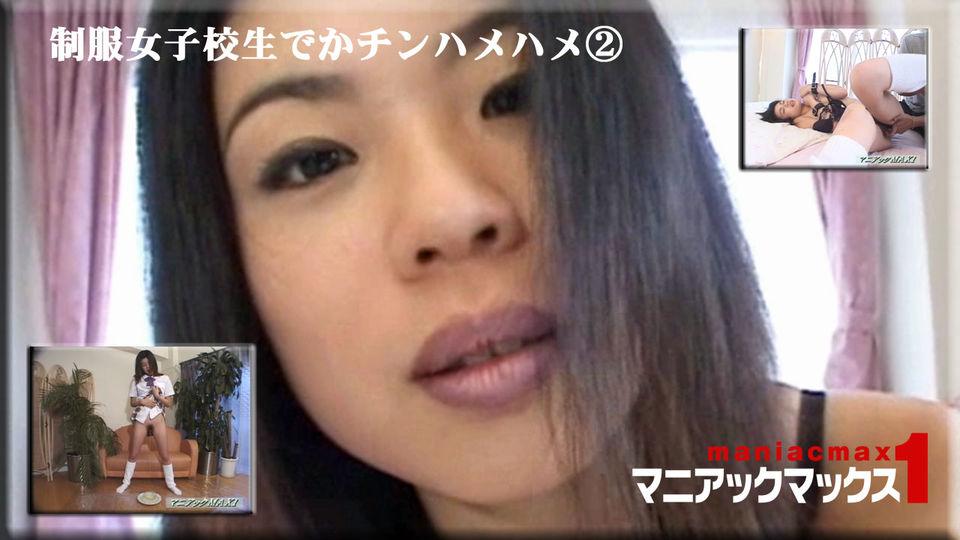 松谷あやめ - 制服女子校生でかチンハメハメ② エロAV動画 Hey動画サンプル無修正動画