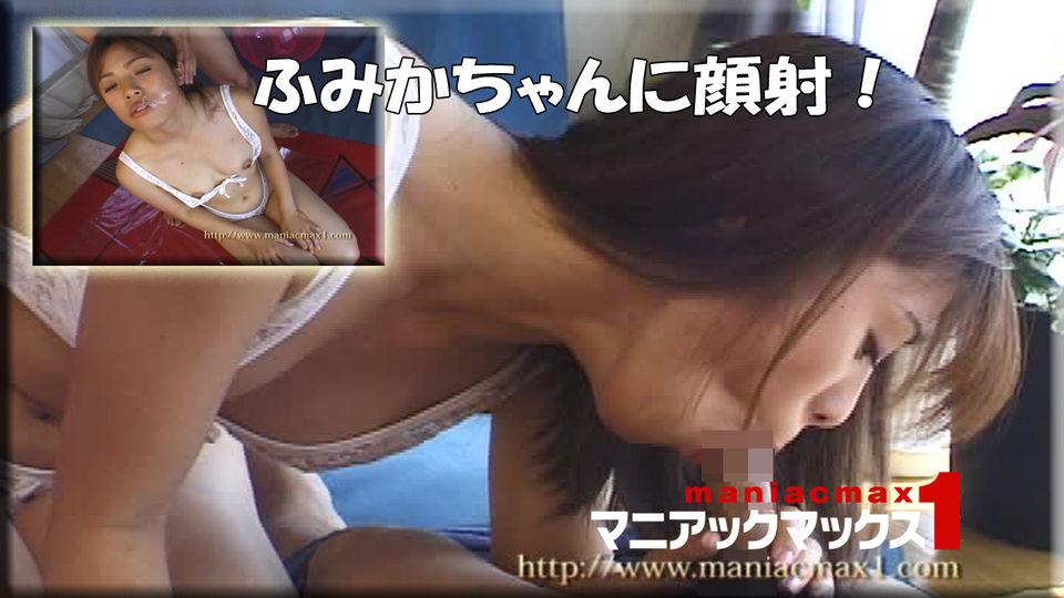 泉川ふみか - ふみかちゃんに顔射! エロAV動画 Hey動画サンプル無修正動画