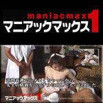 加藤雅美 訪問看護でハメまくちゃってから、先生の精液をでアナルに出してもらいました。