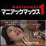 増田玲子 清楚で美形な玲子ちゃん。その顔を僕たちの精子で汚してあげます。