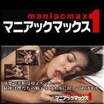 増田玲子 清楚で美形な玲子ちゃん。最後は僕たちの精子をアナルに出してあげます。