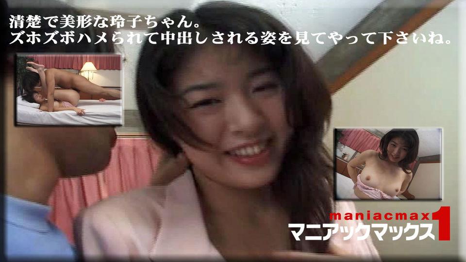 増田玲子 - 清楚で美形な玲子ちゃん。ズホズボハメられて中出しされる姿を見てやって下さいね。 エロAV動画 Hey動画サンプル無修正動画