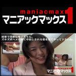 増田玲子 清楚で美形な玲子ちゃん。ズホズボハメられて中出しされる姿を見てやって下さいね。