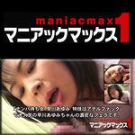 早川あゆみ 「ナンパ待ち女 早川あゆみ 特技はアナルファック」で大人気の早川あゆみちゃんの濃密なフェラです。