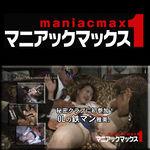 加藤雅美 秘密クラブに初参加!OLの鉄マン雅美。