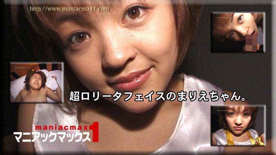 高野まりえ - 超ロリータフェイスのまりえちゃん。 エロAV動画 Hey動画サンプル無修正動画