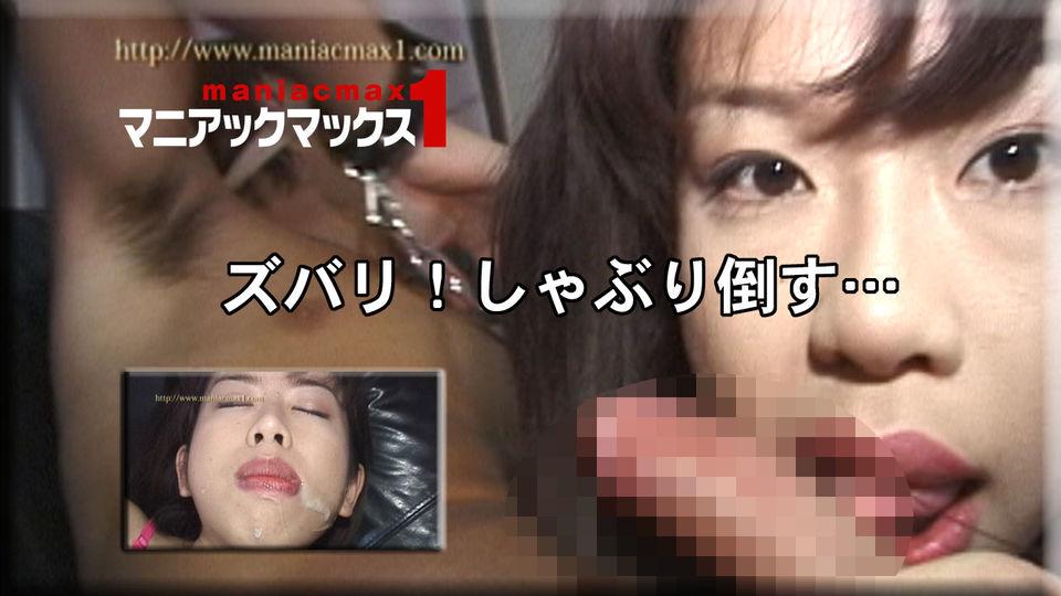 ともみ - ズバリ!しゃぶり倒す… エロAV動画 Hey動画サンプル無修正動画