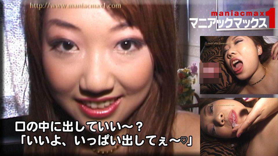 相澤まほ - 口の中に出していい~?「いいよ、いっぱい出してぇ~♡」 エロAV動画 Hey動画サンプル無修正動画