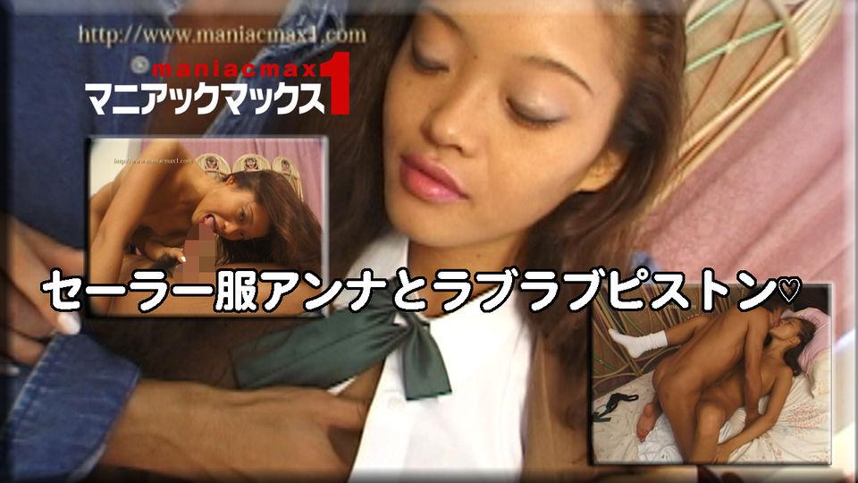 香月アンナ - セーラー服アンナとラブラブピストン♡ エロAV動画 Hey動画サンプル無修正動画