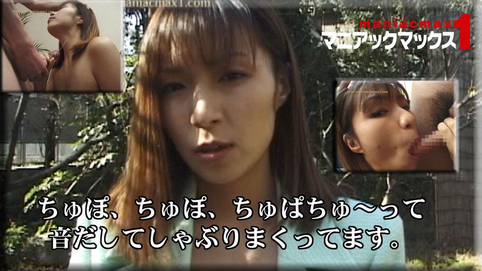 幸田みゆき - ちゅぽ、ちゅぽ、ちゅぱちゅ~って音だしてしゃぶりまくってます。 エロAV動画 Hey動画サンプル無修正動画