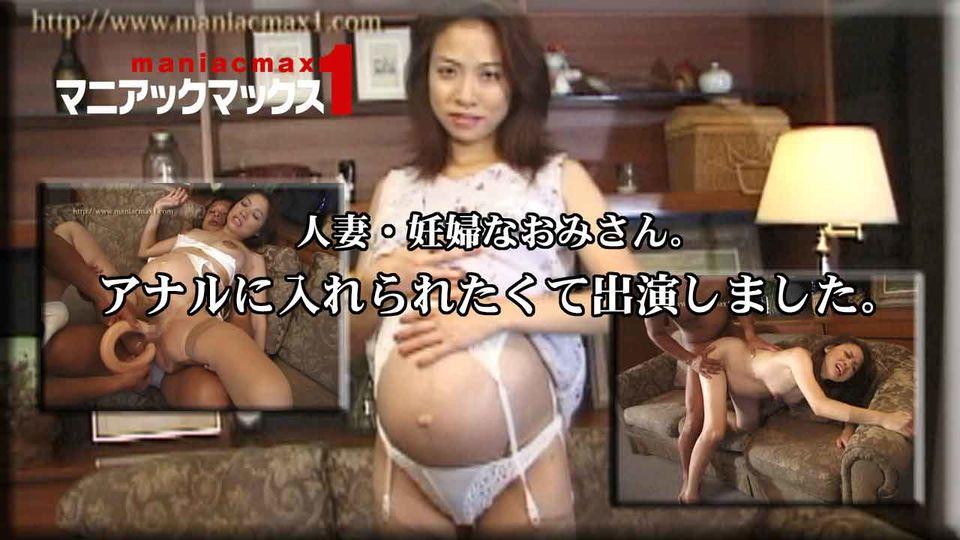高倉なおみ - 人妻・妊婦なおみさん。アナルに入れられたくて出演しました。 エロAV動画 Hey動画サンプル無修正動画