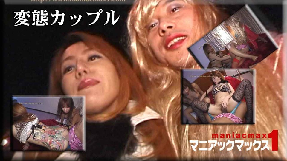 冴木麗香/水島早苗 - 変態カップル エロAV動画 Hey動画サンプル無修正動画