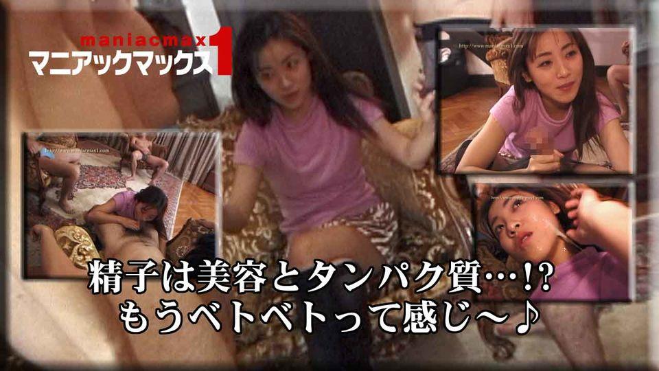 鈴乃梨愛 - 精子は美容とタンパク質…!? もうベトベトって感じ〜♪ エロAV動画 Hey動画サンプル無修正動画