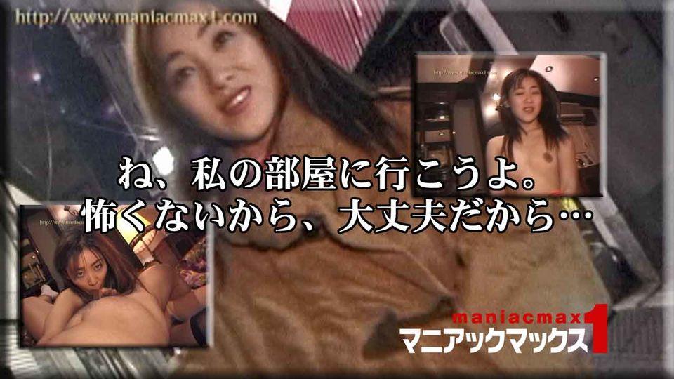鈴乃梨愛 - ね、私の部屋に行こうよ。怖くないから、大丈夫だから… エロAV動画 Hey動画サンプル無修正動画
