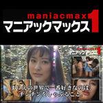 花澤真梨江 まりえの世界で一番好きなのは、チンチンをしゃぶること。