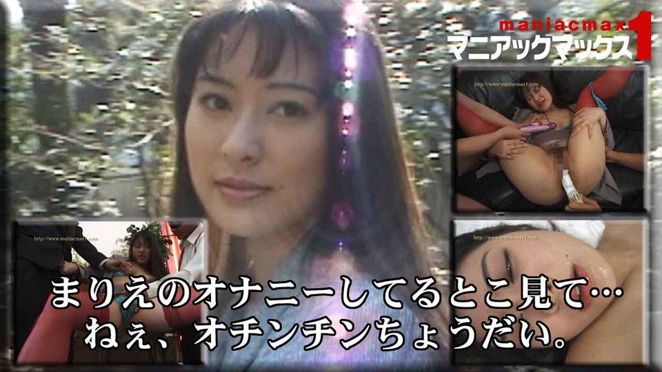 花澤真梨江 - まりえのオナニーしてるとこ見て… ねぇ、オチンチンちょうだい。 エロAV動画 Hey動画サンプル無修正動画