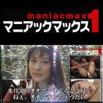 花澤真梨江 まりえのオナニーしてるとこ見て… ねぇ、オチンチンちょうだい。