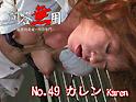 No.49 カレン