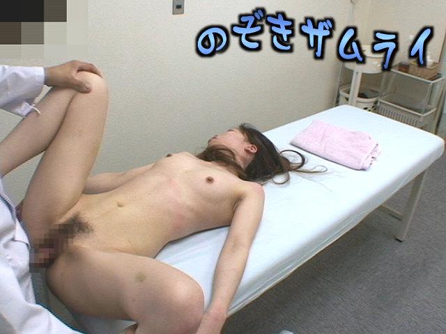 素人 患者 - おマンコのコリをほぐします!快楽おネムマッサージ 23 エロAV動画 Hey動画サンプル無修正動画
