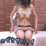 """素人 大阪流""""ありえへん""""マッサージ店に通う患者達 Part4"""