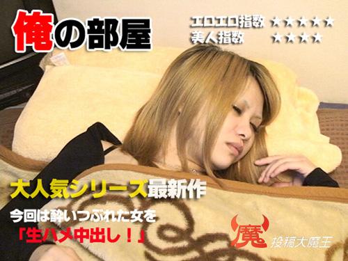 あき - 「パンツ洗ってよね!」 エロAV動画 Hey動画サンプル無修正動画