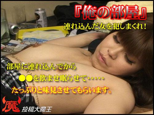 かな - 「あそこが熱~い!」 エロAV動画 Hey動画サンプル無修正動画