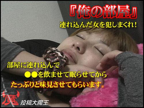 ともこ - 寝ていても敏感な女 エロAV動画 Hey動画サンプル無修正動画